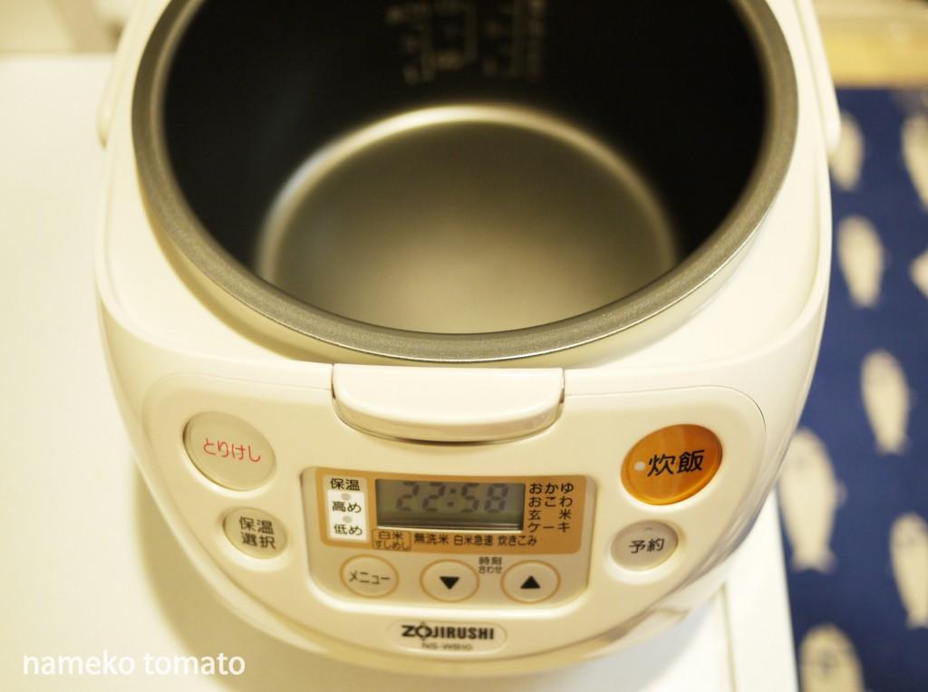 炊飯機8小文字