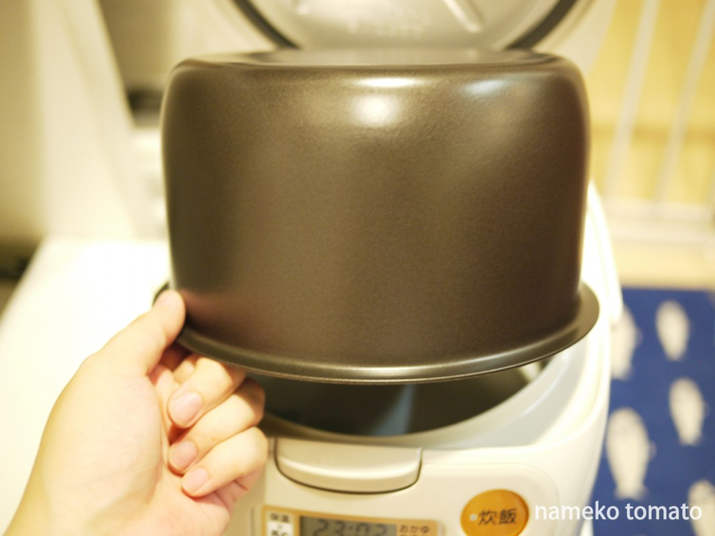 炊飯機10小文字