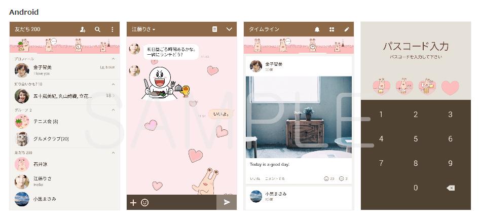 Androidプレビュースクショ文字